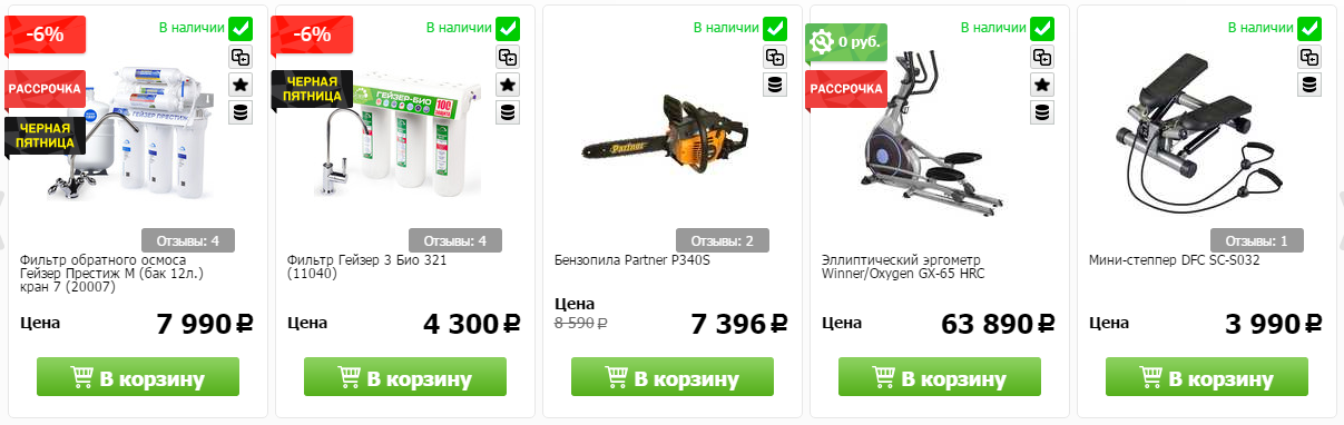 Купоны Techport в Березовском